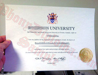 Fake Diploma Samples from Canada