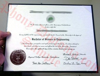 University of Saskatchewan - Fake Diploma Sample from Canada