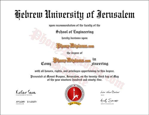 Fake Diploma from Israel University - PhonyDiploma.com