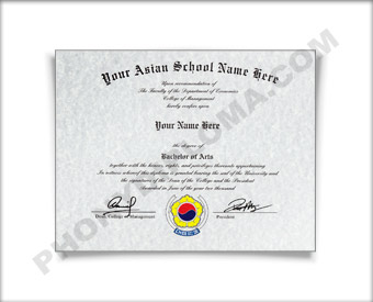 International College Diploma, Asia Design Int Asia 1 D