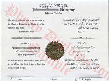 Fake Diploma from Lebanon University Lebanon D