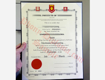 Fake Diploma Samples from Malaysia