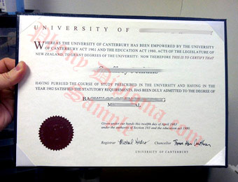 Fake Diploma Samples from New Zealand