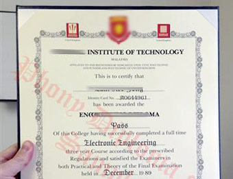 Federal Institute of Technology Malaysia - Fake Diploma Sample from Singapore