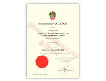 Stamford College Malaysia - Fake Diploma Sample from Singapore