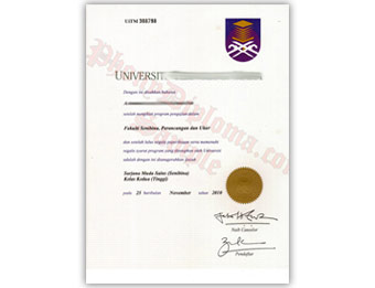 Universiti Teknologi Mara - Fake Diploma Sample from Turkey