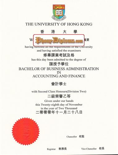 fake diploma from university com university of hong kong fake diploma