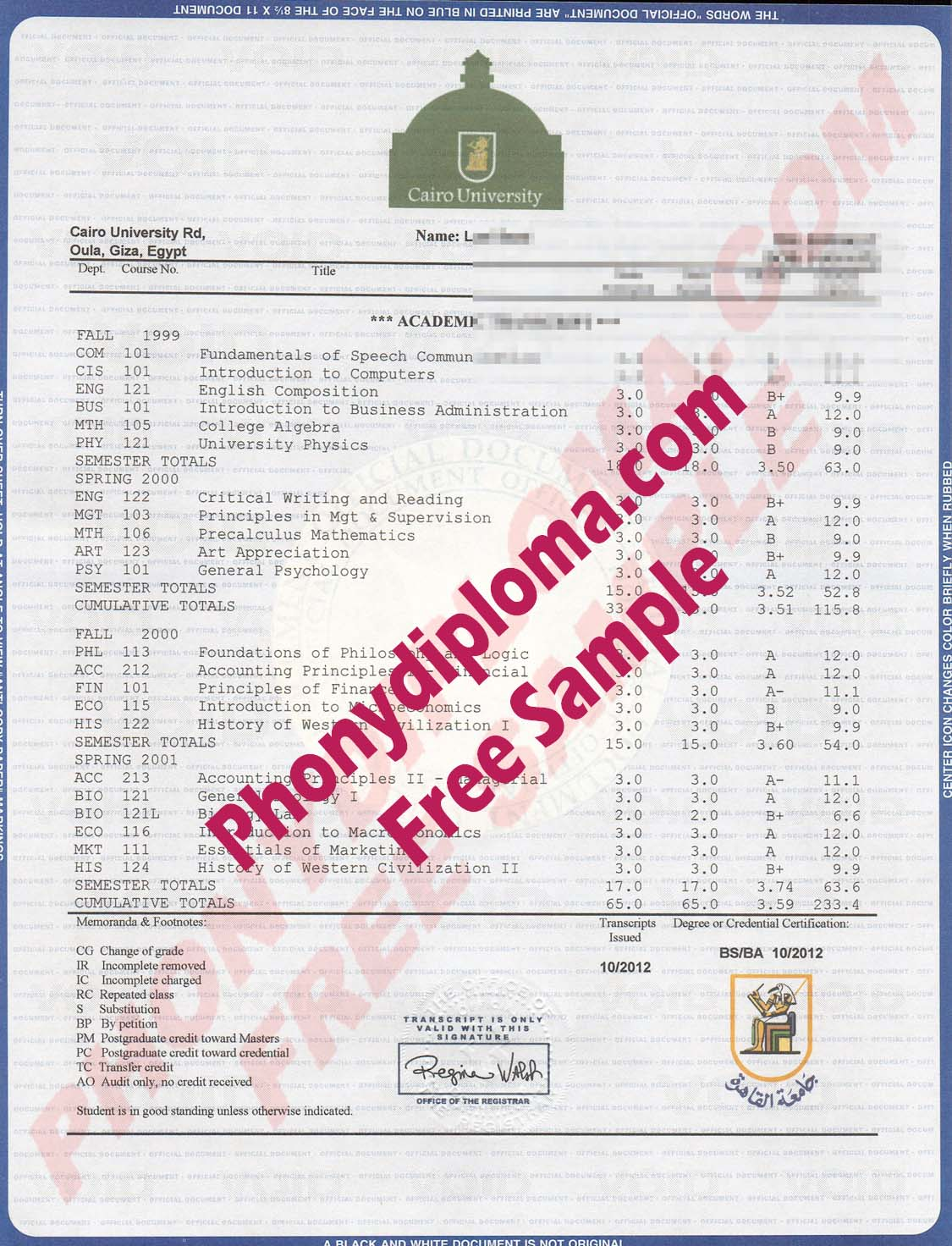 Cairo University House Design Transcript Free Sample From Phonydiploma