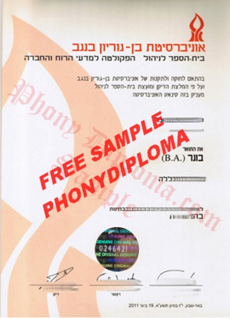 Israel Ben Gurion University In Hebrew Free Sample From Phonydiploma