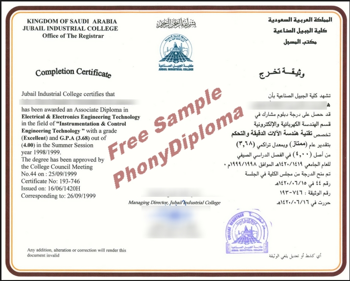 Jubail Industrial College $450 Free Sample From Phonydiploma