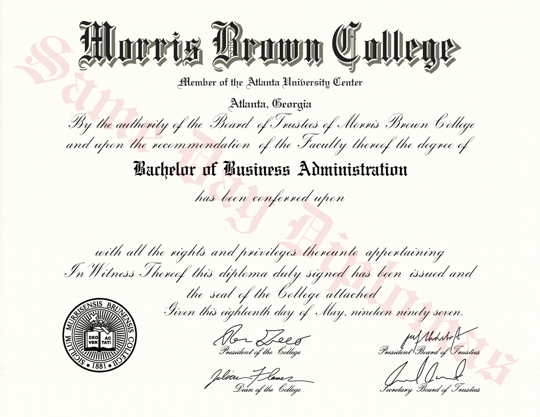 Moris Brown College Free Sample From Phonydiploma