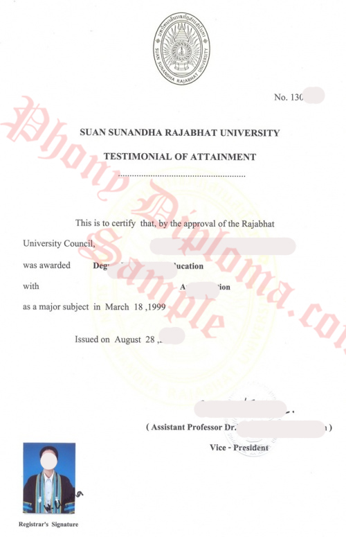 Suan Sunandha Rajabhat University Thailand Free Sample From Phonydiploma