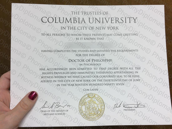 Usa Columbia University Free Sample From Phonydiploma