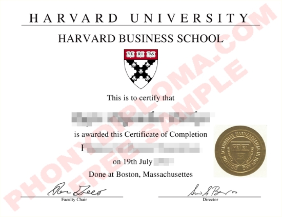 Usa Harvard University Extension Free Sample From Phonydiploma