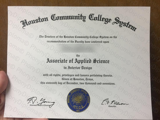 Usa Houston Community College Photo Free Sample From Phonydiploma