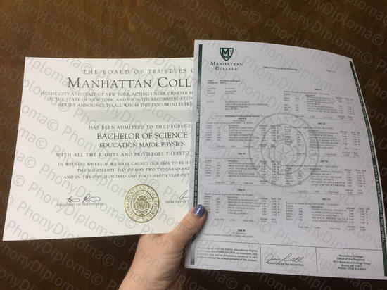 Usa Manhattan College Diploma And Transcript Free Sample From Phonydiploma