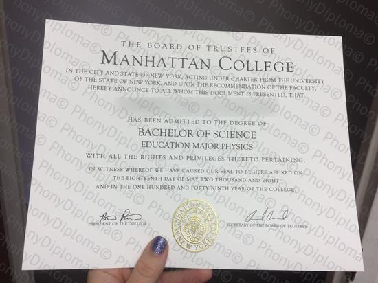 Usa Manhattan College Free Sample From Phonydiploma