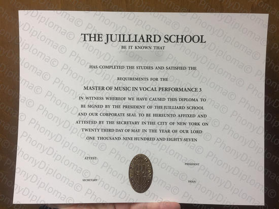 Usa The Juilliard School Free Sample From Phonydiploma