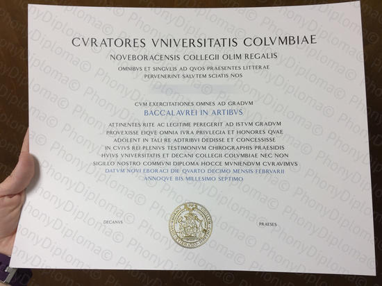 Usa University Of Columbia Latin Free Sample From Phonydiploma
