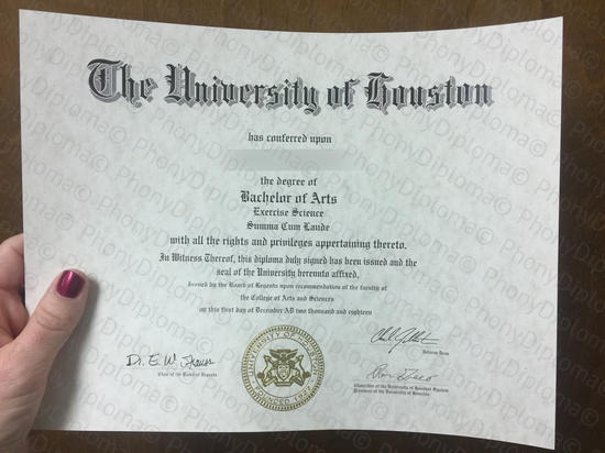Usa University Of Houston Photo Free Sample From Phonydiploma