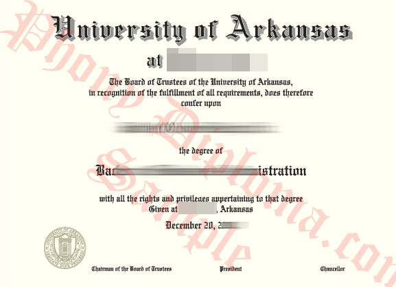 University Of Arkansas Monticello Diploma From Phonydiploma