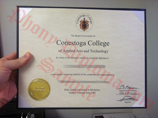 Conestoga College Photo