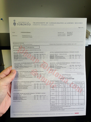 University Of Toronto Canada Transcripts Photo