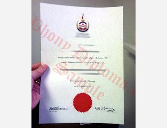 how to make a fake diploma for a job