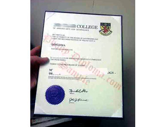 St Clair College - Fake Diploma Sample from Canada