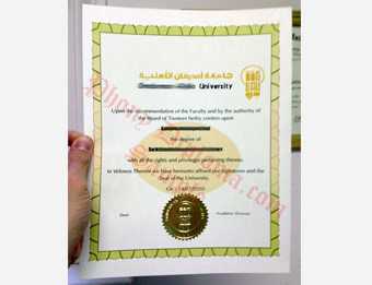Fake Diploma Samples from Egypt