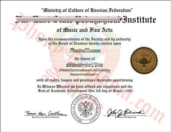 fake diploma from russian university russian d