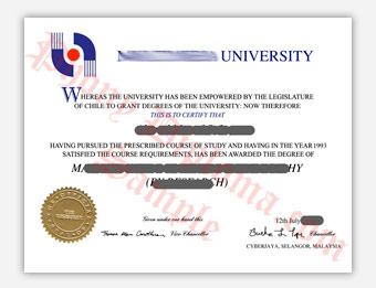 Multimedia University - Fake Diploma Sample from Malaysia