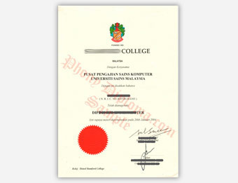 Stamford College - Fake Diploma Sample from Malaysia