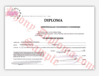 Zadkine College - Fake Diploma Sample from Netherlands