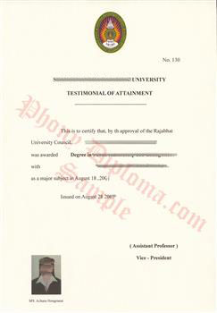fake diploma from thailand university thailand d