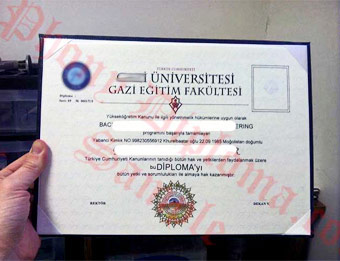 Gazi Universitesi - Fake Diploma Sample from Turkey