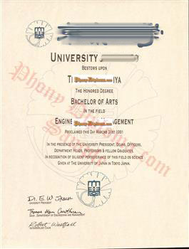 Fake Diploma from China University