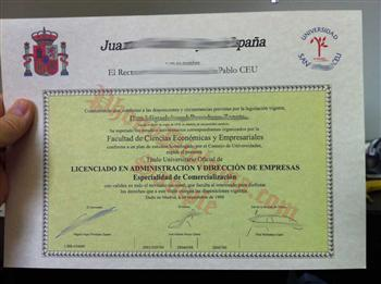 Fake Diploma in Spanish